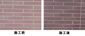 wall-640